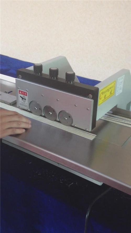 led自动分板机,